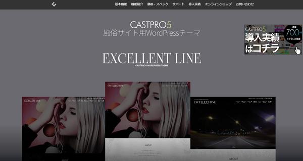 CASTPRO5